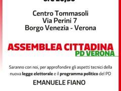 Nuova legge elettorale e programma politico del PD, incontro con l'On. Emanuele Fiano